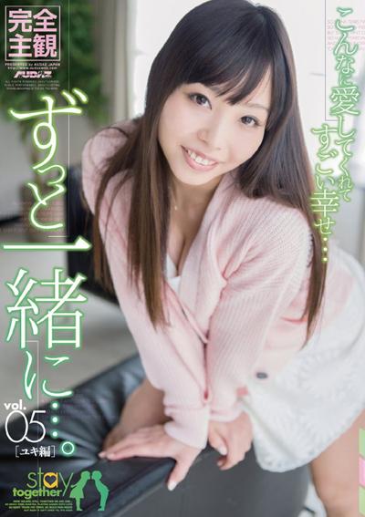 tokosyo_av_227TP.jpg