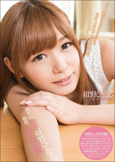 tokosyo_av_236TP.jpg