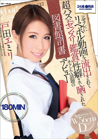 tokosyo_av_259TP.jpg
