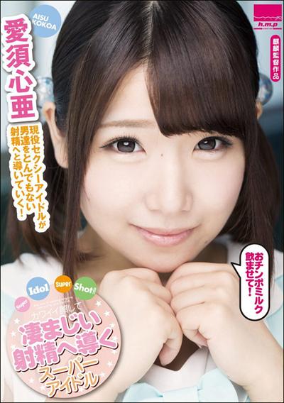 tokosyo_av_263TP.jpg