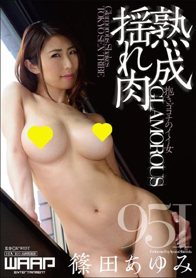tokosyo_av_265TP.jpg