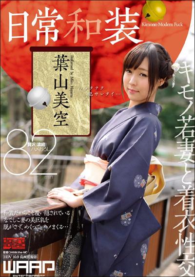 tokosyo_av_271TP.jpg