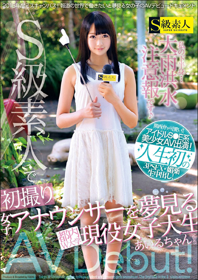 tokosyo_av_272TP.jpg