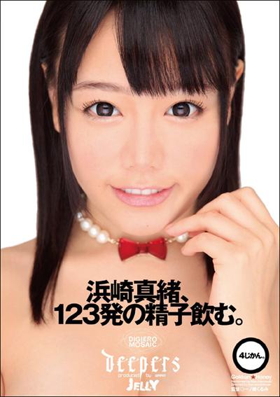 tokosyo_av_275TP.jpg