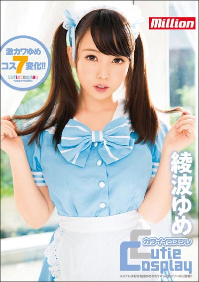 tokosyo_av_276TP.jpg