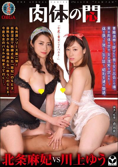 tokosyo_av_284TP.jpg