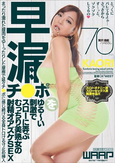 tokosyo_av_285TP.jpg