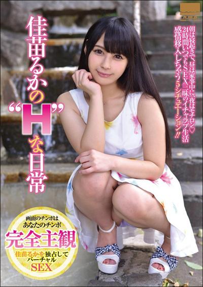 tokosyo_av_287TP.jpg