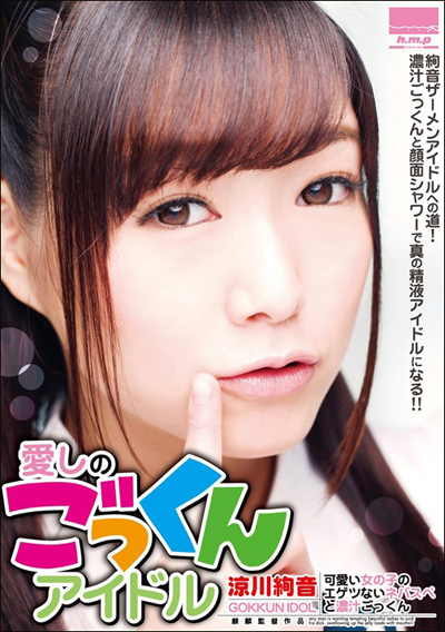 tokosyo_av_299TP.jpg