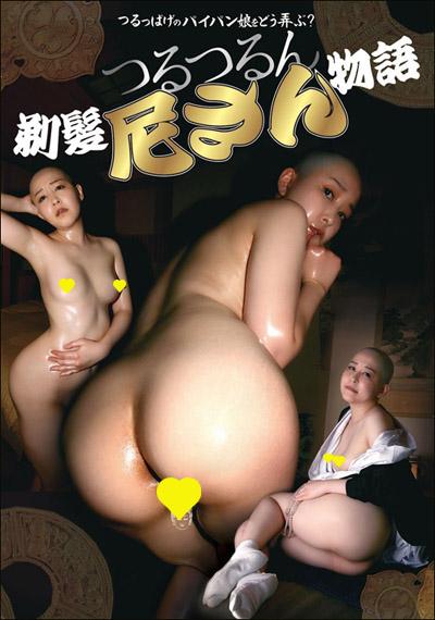 tokosyo_av_316TP.jpg