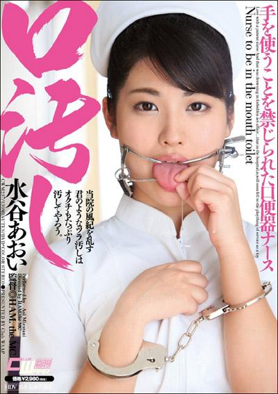 tokosyo_av_320TP.jpg