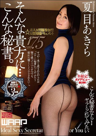 tokosyo_av_326TP.jpg