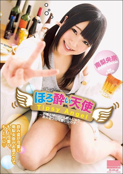 tokosyo_av_336TP.jpg