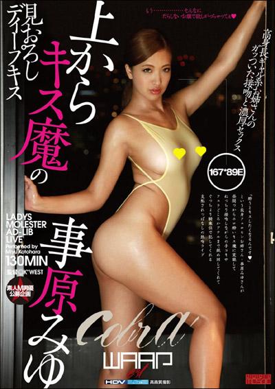 tokosyo_av_340TP.jpg