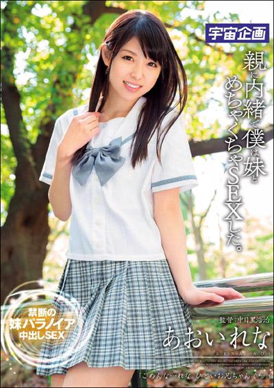 tokosyo_av_355TP.jpg