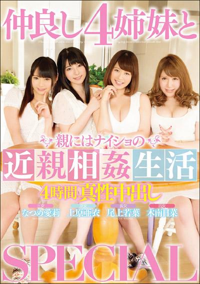 tokosyo_av_359TP.jpg