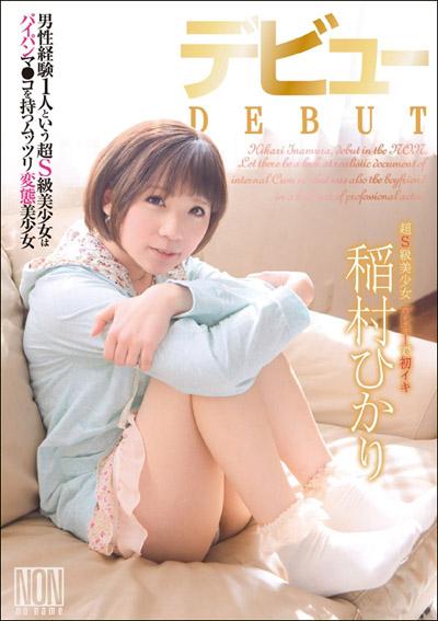 tokosyo_av_360TP.jpg