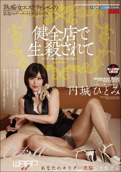 tokosyo_av_368TP.jpg