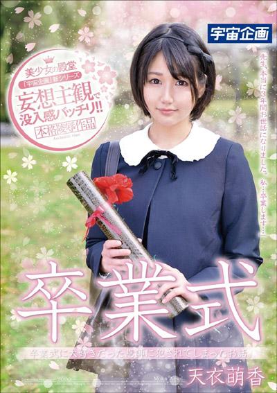 tokosyo_av_371TP.jpg