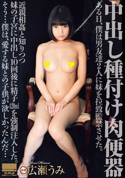 tokosyo_av_375TP.jpg