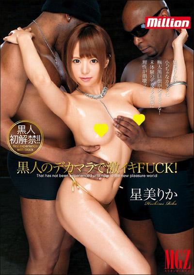 tokosyo_av_377TP.jpg