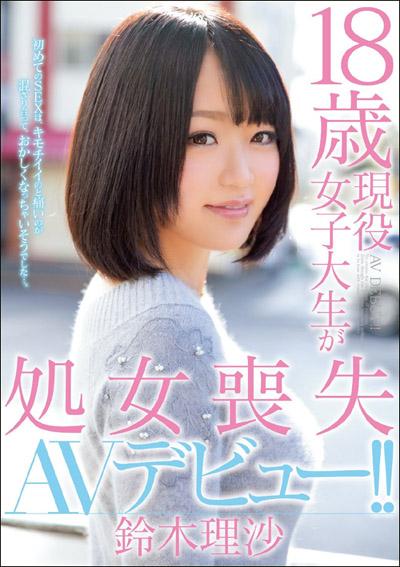 tokosyo_av_385TP.jpg