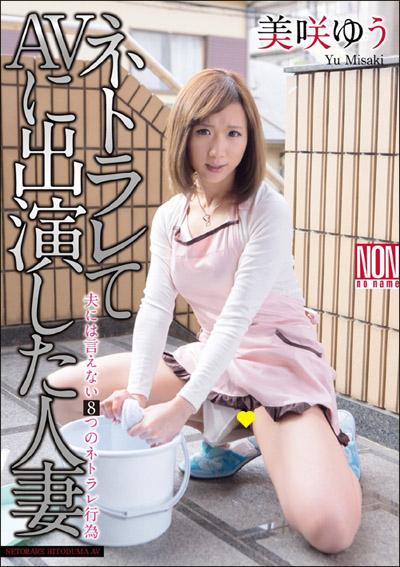 tokosyo_av_390TP.jpg