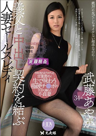 tokosyo_av_393TP.jpg