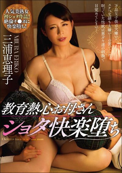 tokosyo_av_395TP.jpg
