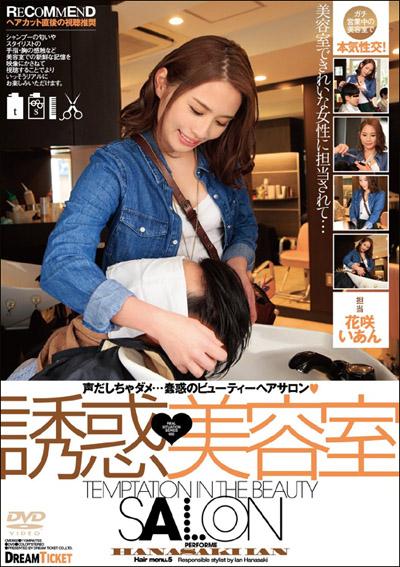 tokosyo_av_410TP.jpg