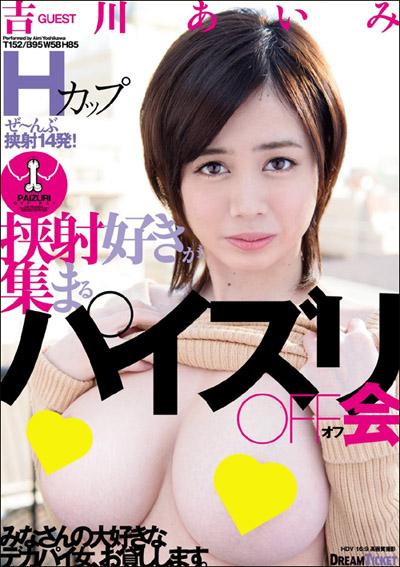 tokosyo_av_412TP.jpg