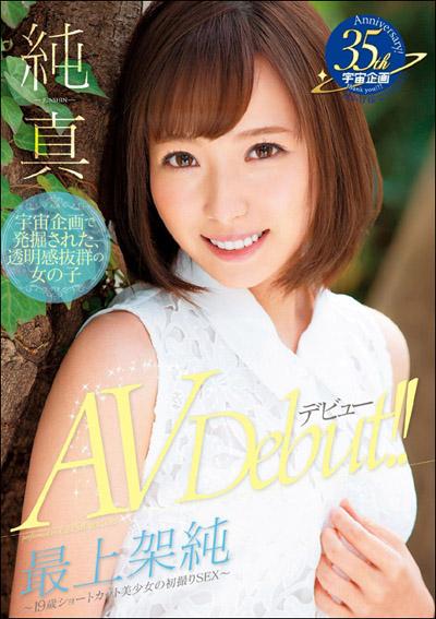 tokosyo_av_413TP.jpg