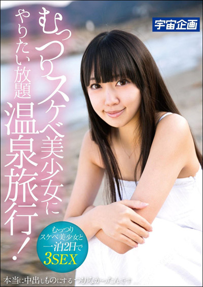 tokosyo_av_415TP.jpg