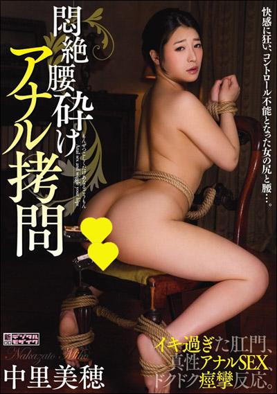 tokosyo_av_417TP.jpg