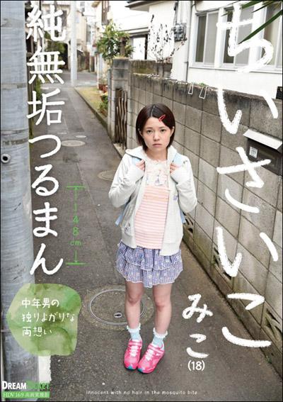 tokosyo_av_429TP.jpg