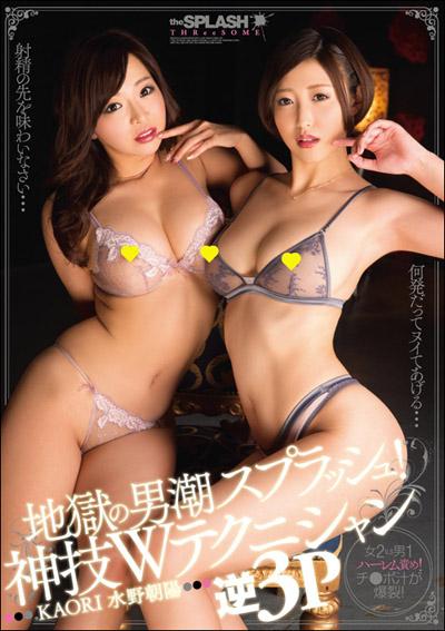 tokosyo_av_436TP.jpg