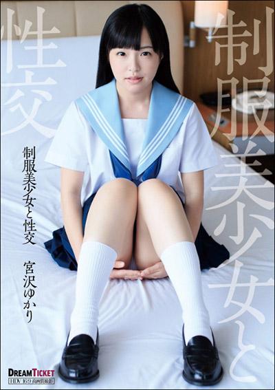 tokosyo_av_453TP.jpg