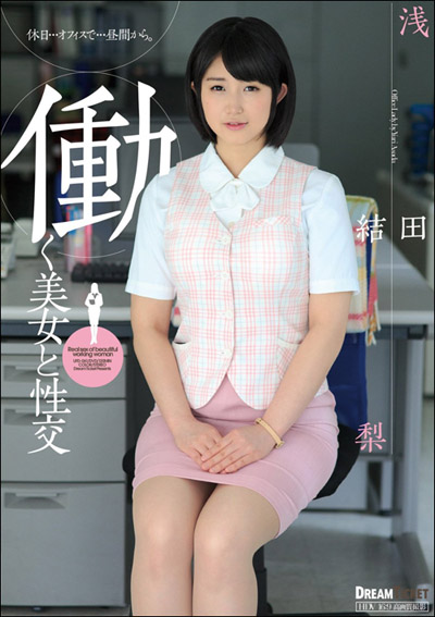 tokosyo_av_455TP.jpg