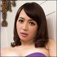なんて綺麗な50代なんだ…熟れきった肉体を義理の息子にオモチャにされイキまくる安野由美