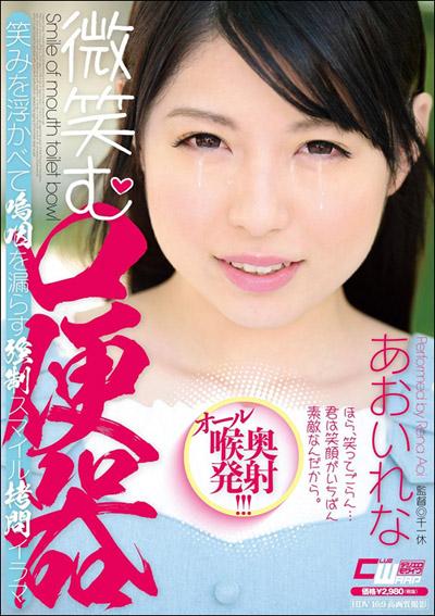 tokosyo_av_463TP.jpg