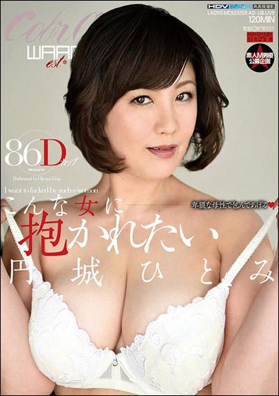 tokosyo_av_467TPb.jpg