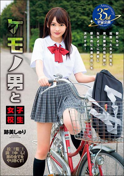 tokosyo_av_471TP.jpg