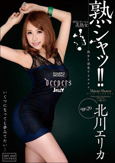 tokosyo_av_484TP.jpg