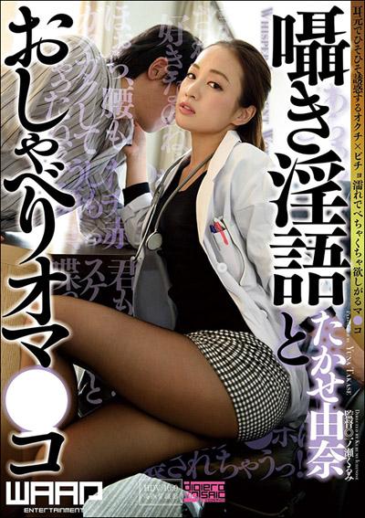 tokosyo_av_491TP.jpg