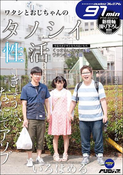 tokosyo_av_498TP.jpg