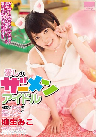 tokosyo_av_499TP.jpg