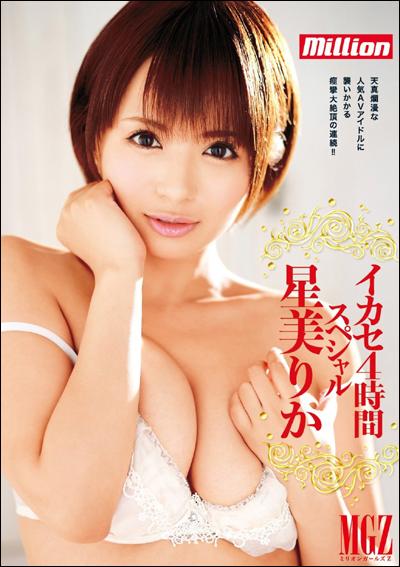tokosyo_av_49FL.jpg