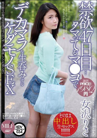 tokosyo_av_502TP.jpg