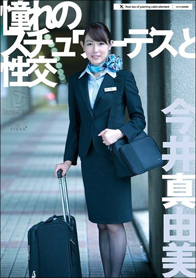 tokosyo_av_508TP.jpg