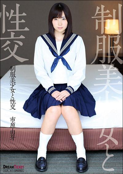 tokosyo_av_510TP.jpg
